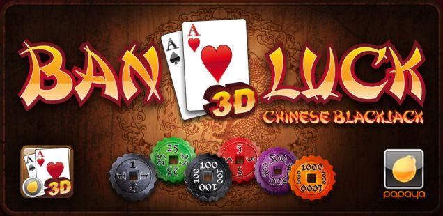 Blackjack chinois: Ban-luck